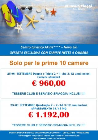 Centro Turistico Akiris Mare Italia